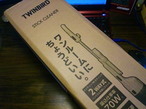 TWINBIRD  TC-E123SBK 梱包箱