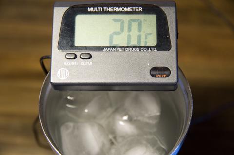 フォルテック・ハウス ステンレスタンブラー 620ml FHR-6204 温度