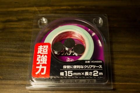 超強力両面テープ。