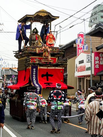 大野 お祭り