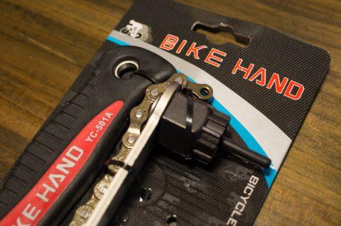 画像にマウスを合わせると拡大されます BIKE HAND(バイクハンド) YC-501A/YC-126-2A SET シマノ(ロックリング)スプロケット 取り付け/取り外しセット