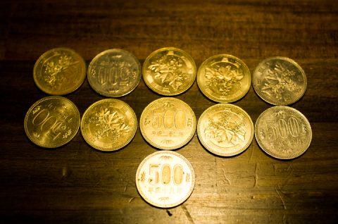 500円玉。