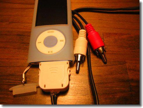 iPod Dock5